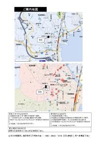 モデルハウス地図H19.1_page-0001