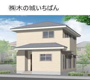 kinoshiro