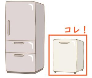 ホームフリーザー冷凍庫