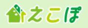 交換商品ポータルサイト