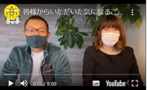 タカ動画1